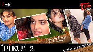 Piku 2 trailer | a short film by srikanth reddy