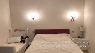 Купить однокомнатную квартиру с ремонтом в Санкт-Петербурге | АЛЕКСАНДР Недвижимость