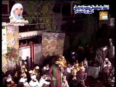 Mere Sarkar ke gesu by shahzad hanif madni 11 May 2013