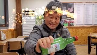 타짜오리하우스 수원 영통 맛집