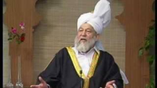 Muslim Prayer (Urdu)