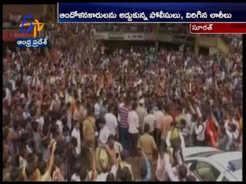 Textiles Traders Protest at Surath   Demands Exemption Textile From GST