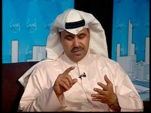 Kuwait Parliament 2013: Interview with Dr. Fahad Al-Shulaimy, Chairman of Peace & Security Forum