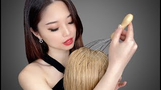 [ASMR] Sleep Inducing Scalp Massage