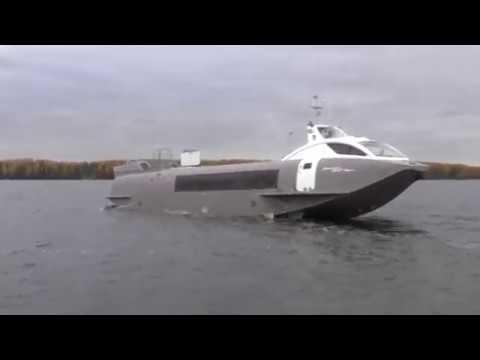 Катер Стрела Волга на подводных крыльях - YouTube