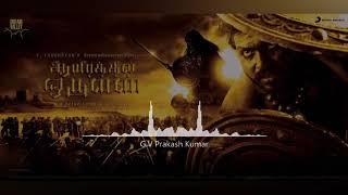 Muthu Saves Cholans Son climax bgm 8d audio | Aayirathil Oruvan bgms 8d audio | 8d tamil music