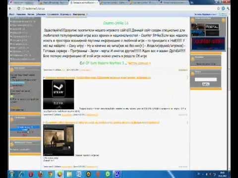 Програма раскрутка сайтов бесплатно ucoz сделать флэш сайт на joomla