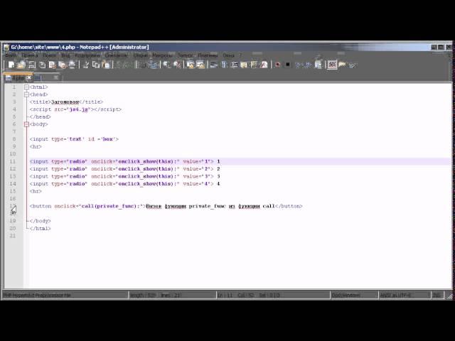 JavaScript: События onclick, вызов функций