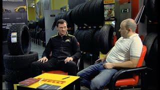 как выбрать зимние шины/ Pirelli / Выбор шин / Стильный Ракурс