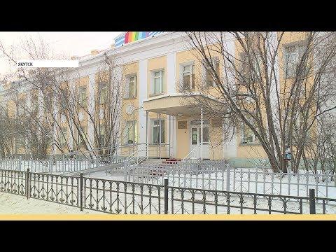 Столичная школа №1