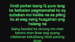 Gambar cover LOVE SONG NG GANGSTA LYRICS HUKBALAHAP
