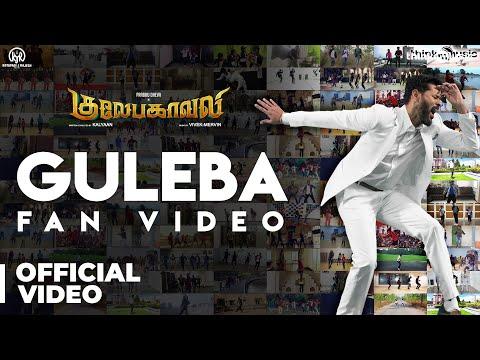 Gulaebaghavali | Guleba Song (Official Fan Video) | Prabhu Deva, Hansika | Vivek-Mervin