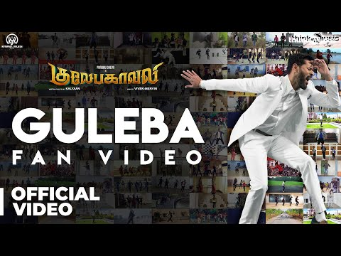 Gulaebaghavali | Guleba Song (Official Fan...