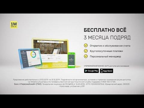 Видео инфографика для бизнеса на примере рекламного ролика для М1 банк