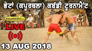 🔴[Live] Bhetan (Kapurthala) Kabaddi Tournament 13 Aug 2018
