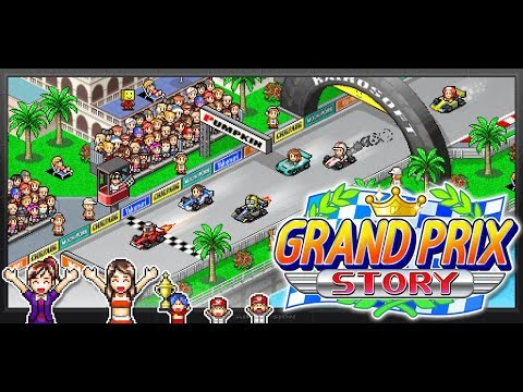 Kairosoft game - Grand Prix Story - Let's relax and enjoy