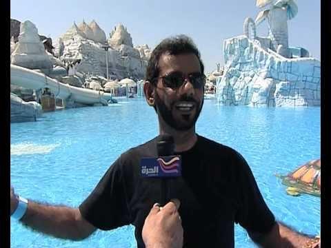 Iceland Water Park in Ras Al Khaimah, UAE – المدينة الثلجية في رأس الخيمة