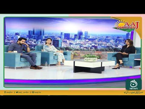 Aaj Pakistan with Sidra Iqbal    3rd November 2020   Aaj News