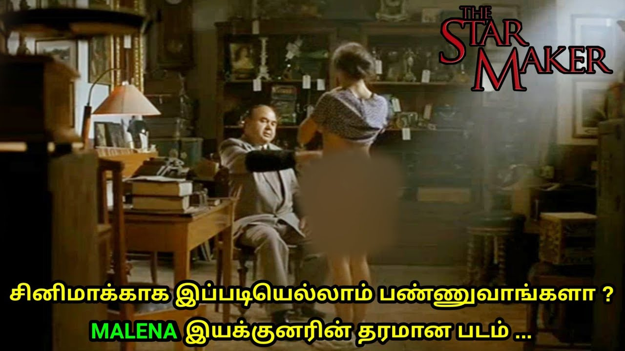 Download சினிமாக்காக இப்படியெல்லாம் பண்ணுவாங்கலா?| The Star Maker | Mr Hollywood | Movie Explanation in tamil