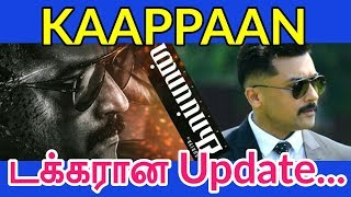 Suriya' s Kaappaan movie official satellite rights sale