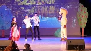 ФФК фестиваль Дружбы народов   2019