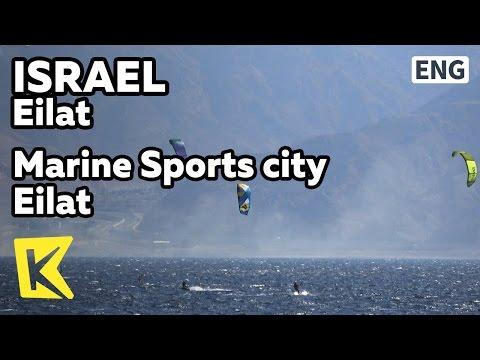 【K】Israel Travel-Eilat[이스라엘 여행-에일랏]해양스포츠 도시 에일랏/Marine Sports/Red sea/Kite surfing/Swim