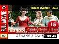 Watch Online: Bizans Oyunlari (2016)