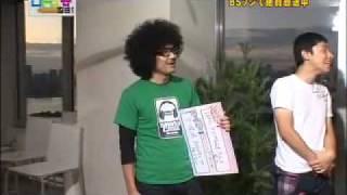 DAIGO カンニング竹山 安藤成子 AKB48梅田彩佳 中田さん...