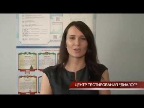 Сертификат на вид на жительство в России. Как получить?
