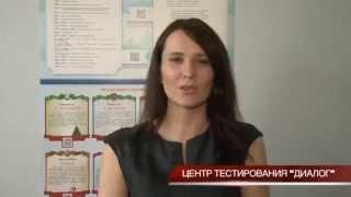 видео Вид на жительство и трудовой патент в Крыму