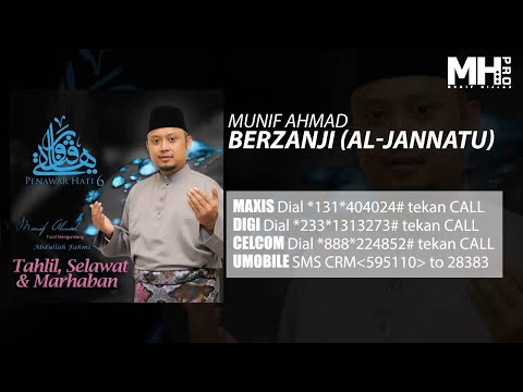 Munif Ahmad - Berzanji (Al-Jannatu) (Official Music Audio)