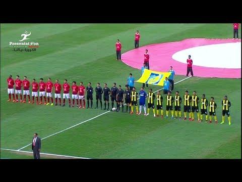مباراة الأهلي Vs وادي دجلة 1 0 الجولة الـ 32 الدوري المصري