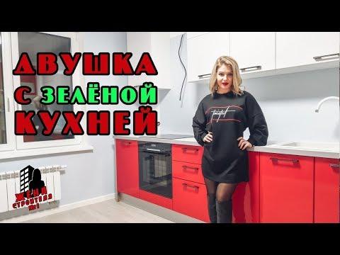 Ремонт квартиры под ключ в СПб / Отделка квартиры в новостройке, Питер!