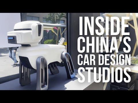 China Car Design Center- Private Tour of TOP SECRET Concept Car Reveal Event & More