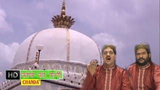 Kasen Ka Pani || Waqya || कांसे का पानी || Taslim Arif || Islmic Video Songs Qawwali