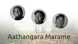 Aathangara Marame (Cover)