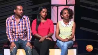 Ye Afta Chewata Season 2 Episode 8:Part 01 With Nigist & Ephrem | TV Show