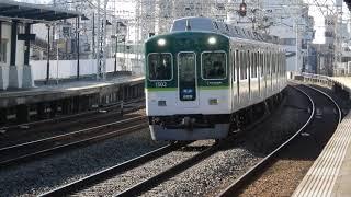 京阪本線 土居駅下り通過線を7200系区間急行が通過 上り通過線を1000系準急が通過