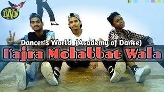 Kajra Mohobbat Wala | Dance Choreography | Sachet Tandon | Yash Kumar