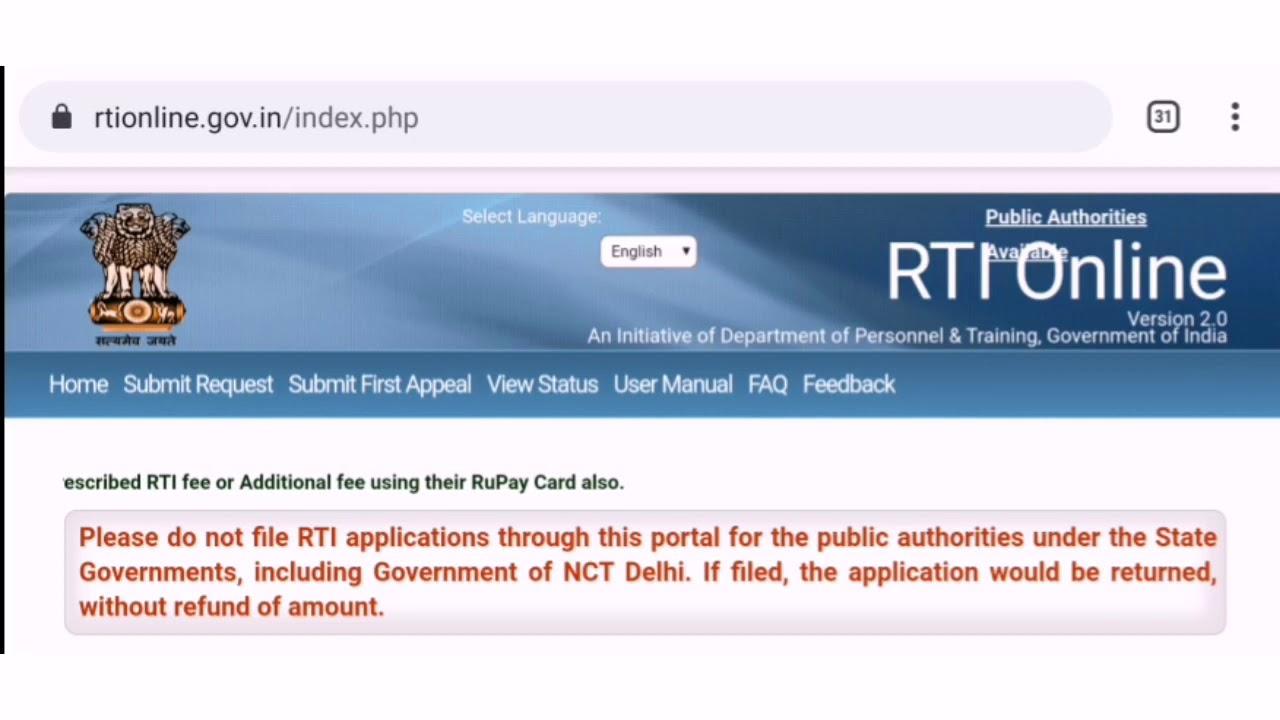rti form for canara bank