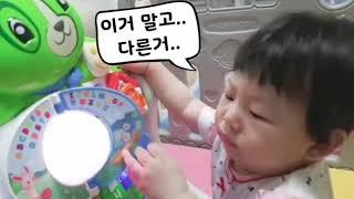 지민이 아기장난감 립프로그 걸음마 보조기로 아장아장 걷…