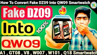 Upgrade Dz09 Firmware Video in MP4,HD MP4,FULL HD Mp4 Format