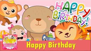 เพลงแฮปปีเบิร์ดเดย์ อวยพรวันเกิด | Happy Birthday song | +More Nursery Rhymes & Kids Songs