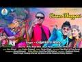 Birma Bhagyani     Latest Garhwali HD Video Song 2019-2020    Gajendra Rana