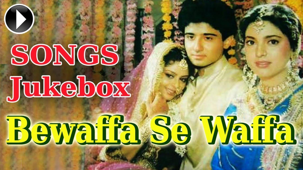 Download Bewaffa Se Waffa - Full Song Jukebox - Vivek Mushran, Juhi Chawla & Nagma.