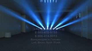MS_Beam230_05_color_noS.avi, Поворотная голова MS Beam230, Купить Оборудование для Дискотек Ангарск(8-903-470-9155, http://muz4sale.ru/ Продажа Голов: Led Beam Spot Wash, muz4sale@yandex.ru, 8-906-414-5913 . MS_Beam230_05_color_noS.avi ..., 2014-01-06T10:42:08.000Z)