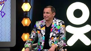 Смотреть Анекдот Шоу: Вадим Галыгин про русского и американца онлайн