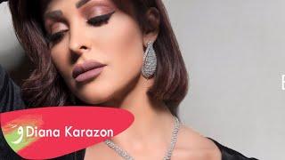 Haya Karazon - Rah Terjaee [Cover] (2020) / هيا كرزون - راح ترجعي