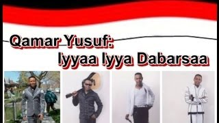 [Official video]; Kemer Yusuf 2014: Iyya Dabarsa