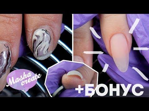 Формы ногтей для наращивания